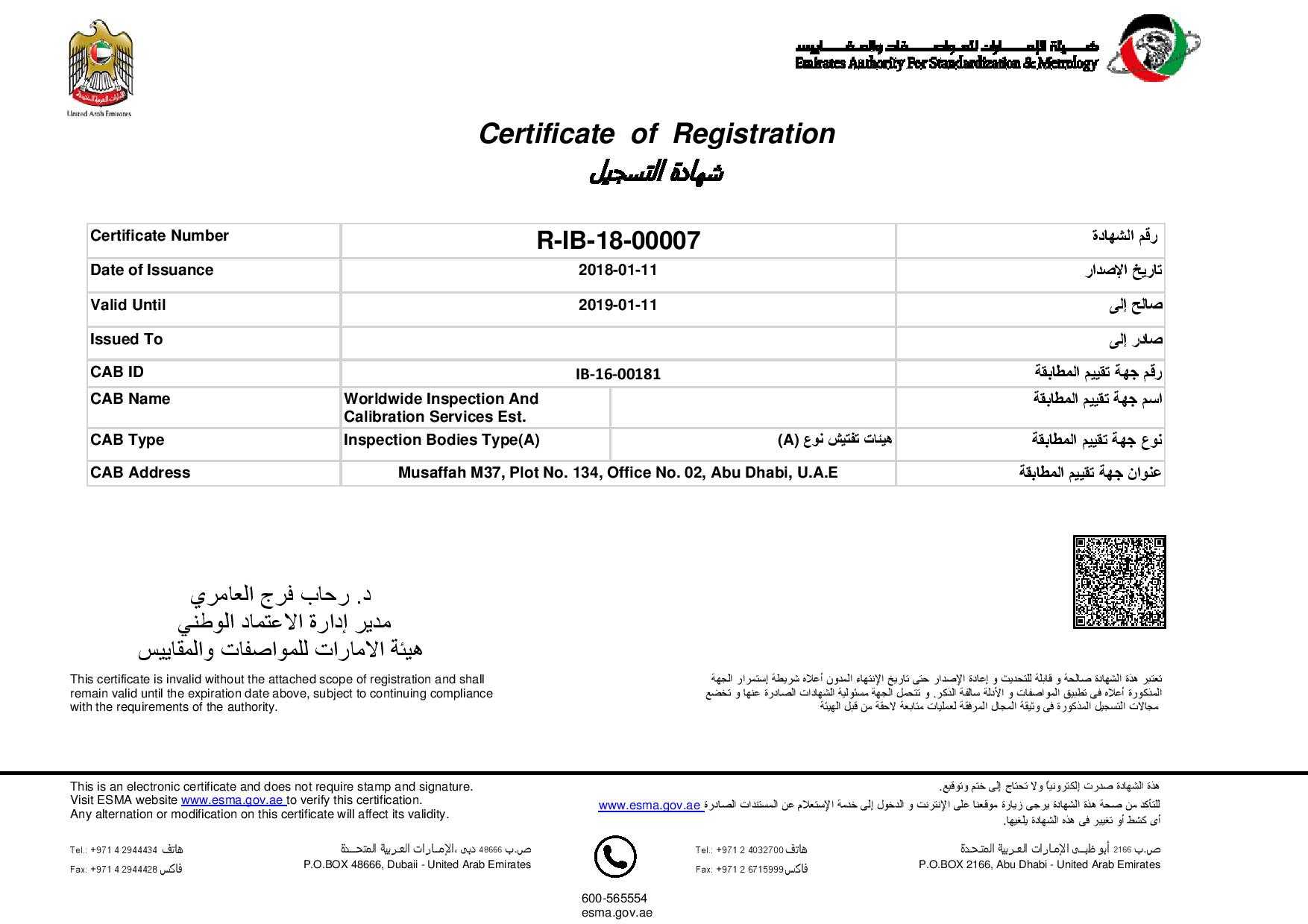 ENAS Certificate-page-001